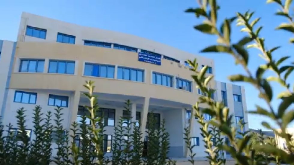 Faculté Mi - Université de Batna 2